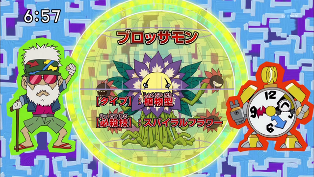 File:DigimonIntroductionCorner-Blossomon 1.png