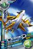Sparrowmon DP-12 (SDT)