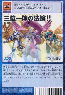 Trinity Wave!! Bo-978 (DM)