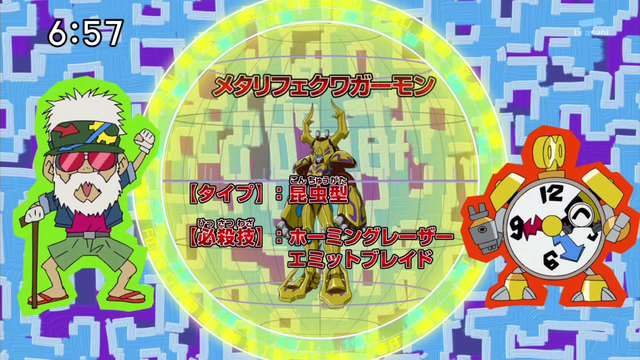 File:DigimonIntroductionCorner-MetallifeKuwagamon 1.png