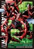 Kuwagamon 1-059 (DJ)