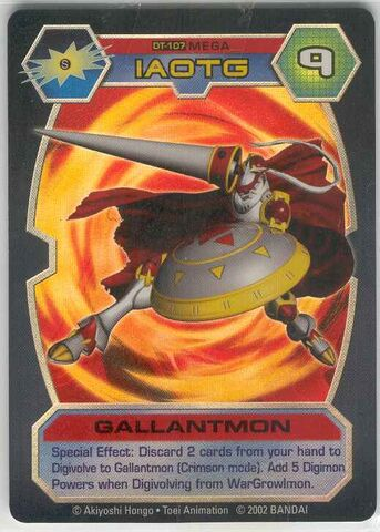 File:Gallantmon DT-107 (DT).jpg