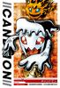 Candmon 1-085 (DJ)