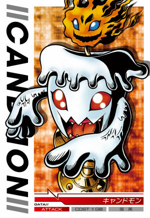 File:Candmon 1-085 (DJ).png