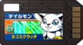 Gatomon d.png