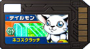 File:Gatomon d.png