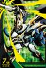 Imperialdramon Paladin Mode 2-017 (DJ)
