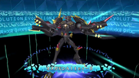 DWN0 - Omegamon Alter-B