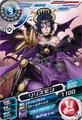Lilithmon D3-27 (SDT).png