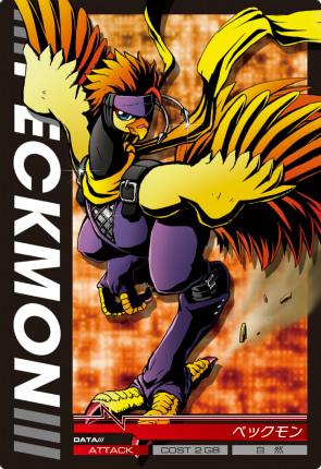 File:Peckmon 3-045 (DJ).png