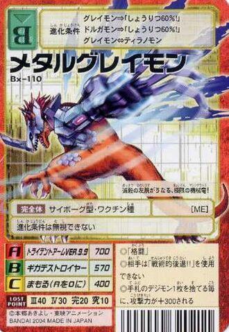 File:MetalGreymon Bx-110 (DM).jpg
