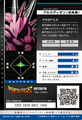 Arkadimon (Child) 3-055 B (DJ).png