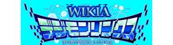 數碼寶貝 Linkz Wiki