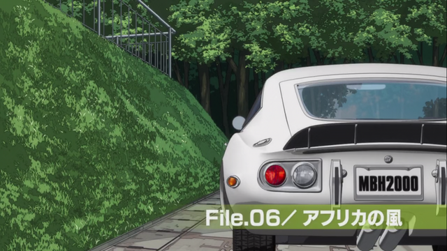 File:Episode 06 Title.png