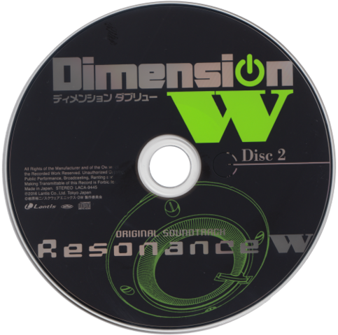 File:Resonance W Disc2.png