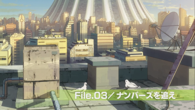 File:Episode 03 Title.png