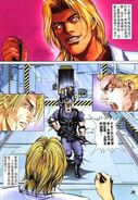 Dino Crisis Issue 1 - page 30