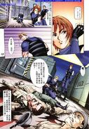 Dino Crisis Issue 1 - page 13