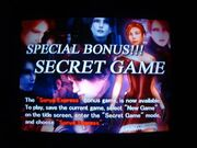 Sonya Express secret game