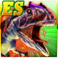 ES Allosaurus
