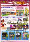 Thumbnail for version as of 23:14, September 24, 2013