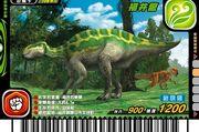 Fukuisaurus card