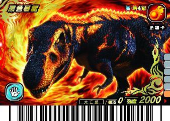 File:Black Tyrannosaurus card.jpg