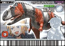 File:Majungasaurus card.jpg