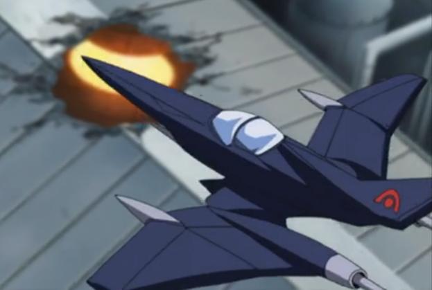 File:Seth's Jet 1.png