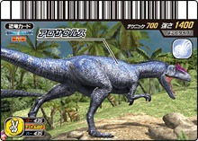 File:Allosaurus fragilis Card.jpg
