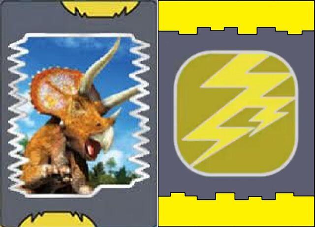 File:Chomp card with back.jpg