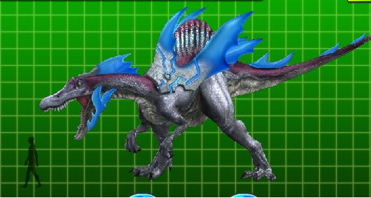 File:Spinosaurus armor.jpg