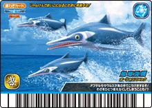 File:Water Move Card Ocean Panic.jpg