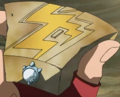 File:Lightning Stone.jpg