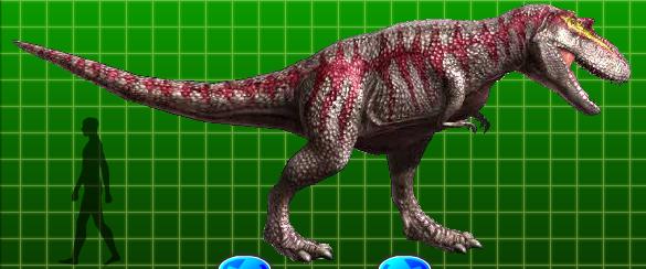 File:Gorgosaurus alpha.png