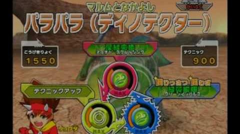 Dinosaur KIng Arcade Game Battle Scene All of anime dino -They wear Dinotector-