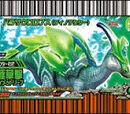 Grass dinosaurs gallery