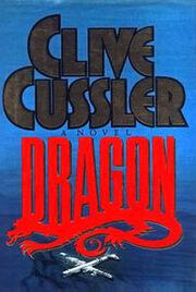 200px-Dragon book