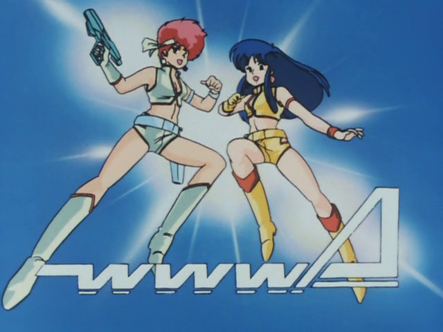 File:Dirty Pair Anime Title.png