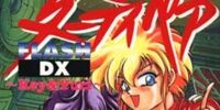 Dirty Pair Flash DX