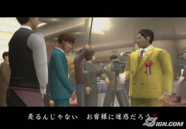 File:Zettai-zetsumei-toshi-2-itetsuita-kioku-tachi-20041121101327623.jpg
