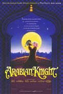 The Frog and the Womble - Arabian Knight Poster