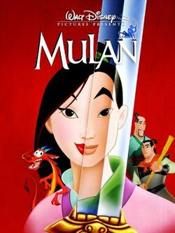 Mulan 1999 Cover