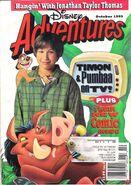 DisneyAdventures-Oct1995