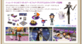 Thumbnail for version as of 20:49, July 1, 2014