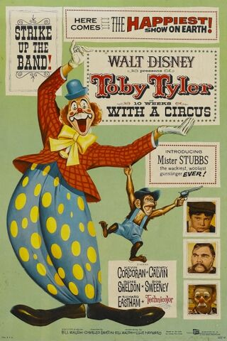 File:1960-clown-1.jpg