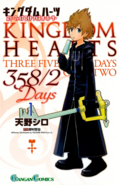 Kingdom Hearts 358-2 Days Manga 1
