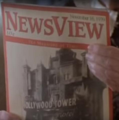 File:NewsView Magazine Screen Shot.png