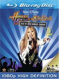 HM Concert Movie Blu-Ray