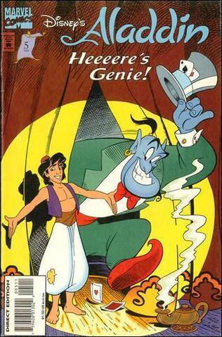 File:Aladdin Vol 1 5.jpg